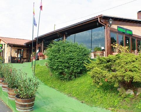 Restaurante - Asador La Gloria